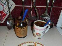 Dżem truskawkowy z dodatkiem kawy