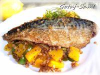 Makrela pieczona na dyni i papryce