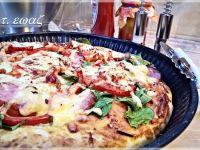 Pizza na zielonej trawce