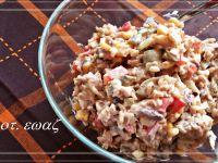 Sałatka na brązowym ryżu