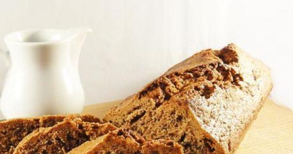 Ciasto korzenne - Ciasto korzenne. Pachnące ciasto z orzechami i cynamonem.