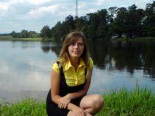 Bloger Tygodnia - Katarzyna Cukier