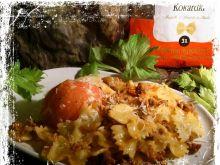 Kokardkowa zapiekanka z mięsem i pomidorami