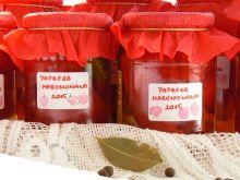 Marynowana papryka