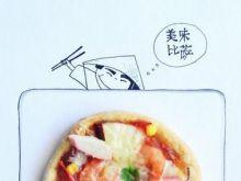 Orientalne mini pizze
