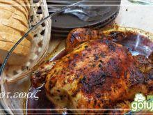 Pieczony kurczak zewy