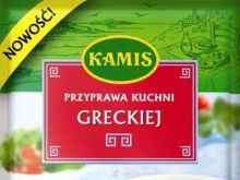 Przyprawa do dań Kuchni Greckiej