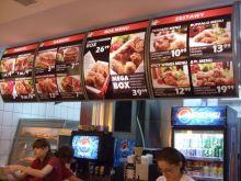 Restauracja United Chicken w Koninie