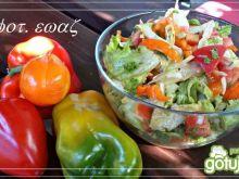 Sałata z pomidorem, cebulą i papryką