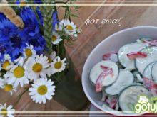 Szybka sałatka obiadowa 4
