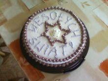 Torcik czekoladowo-śmietankowy