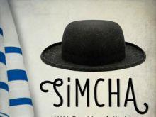 XIV Festiwal Kultury Żydowskiej SIMCHA