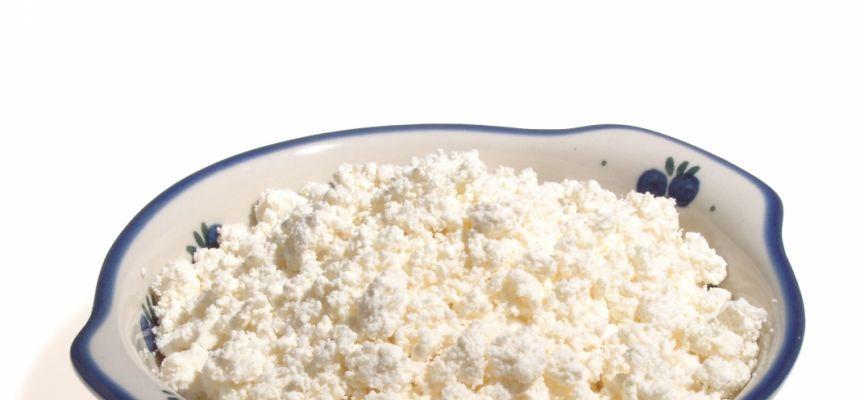Biały ser