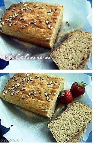 Chlebek z serkiem białym